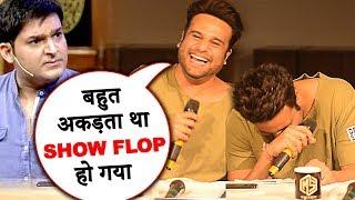 Krishna Abhishek Funny Comment On Kapil Sharma In Depression | Jokes On Show FLOPS & SHUT DOWN