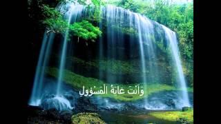 دعاء الصباح - بصوت الحاج ميثم كاظم