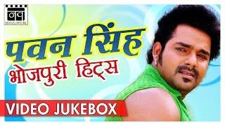 HD Best Of Pawan Singh Bhojpuri Songs | Superhit Bhojpuri Video Songs Jukebox | Nav Bhojpuri