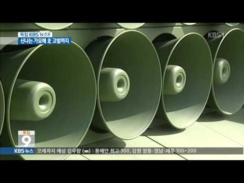 Korsel jadikan lagu K-POP sebagai alat perang melawan Korut