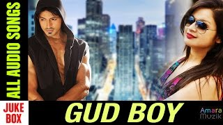 Gud boy Odia Movie || Audio songs Jukebox | Arindam Roy, Priya Choudhury | HQ