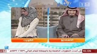 خطأ فني للقناة الأولى السعودية