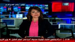 القاهرة والناس | شريف إسماعيل: مصر فى صف واحد مع السعودية ضد الإرهاب