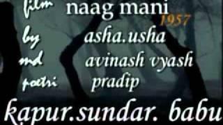 asha. usha . naag mani - md. avinash vyash. poetri  PRADIP  1957