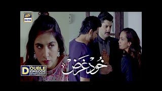 Khudgarz Episode 5 & 6 - 2nd January 2018 - ARY Digital Drama