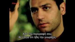 Asi & Demir (Greek Subtitles)