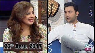 Breaking Weekend - Guest : Faiq Khan - 22nd April 2017