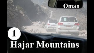 Oman/Spectacular Crossing the Hajar Mountains Part 34