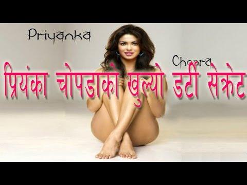 Xxx Mp4 Priyanka Chopra प्रियंका चोपडाको खुल्यो फोन सेक्स 2017 3gp Sex