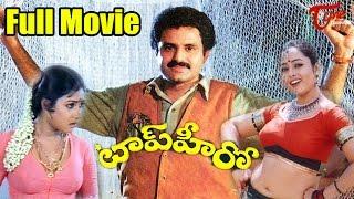 Top Hero Telugu Full Movie   Nandamuri Balakrishna, Soundarya