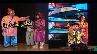 """شاهد الفرق بين الست المصرية واليابانية علي طريقة نجوم تياترو مصر"""" هتموت من الضحك"""""""