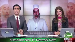 Eid Ka Chand | Eid Kab Hogi? | 24 June 2017