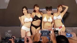 20170609 TAE 台灣成人博覽會  Aimi Yoshikawa, Akari Asagiri 朝桐光 & Kaho Shibuya Milk Shaking Contest