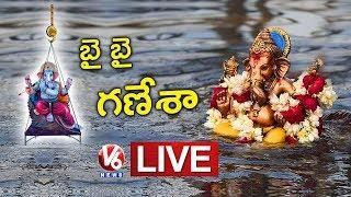 Ganesh Nimajjanam LIVE   Ganesh Immersion 2018   Hyderabad   V6 News