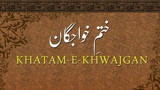Khatam-e-Khwajgan (Plain) - by Hadhrat Sheikh Asif Hussain Farooqui (db)