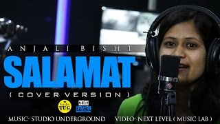 SALAMAT | Sarbjit | Arijit Singh, Tulsi Kumar | Cover by Anjali Bisht
