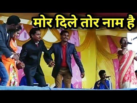 Xxx Mp4 दिले तोर नाम Theth Nagpuri Video Song 2017 Hd Sadri Nagpuri Jharkhandi Videos Song 2017 3gp Sex