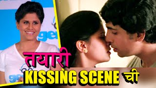 Sai Tamhankar Reacts On BOLD & KISSING SCENES On Screen | Marathi Entertainment