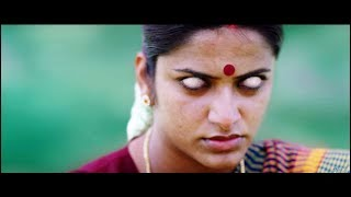 Tamil Latest Horror Movie 2017 | Yaar Ival | Exclusive Official Movie| New Thriller Movie HD 2017|