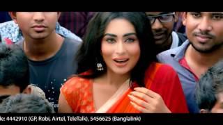 Valobasha Dao (Hridoypur College)song By Habib Wahid & SoHaN