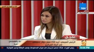 رأي عام|  تعليق الرئيس السيسي عن عودة الجماهير للمدرجات