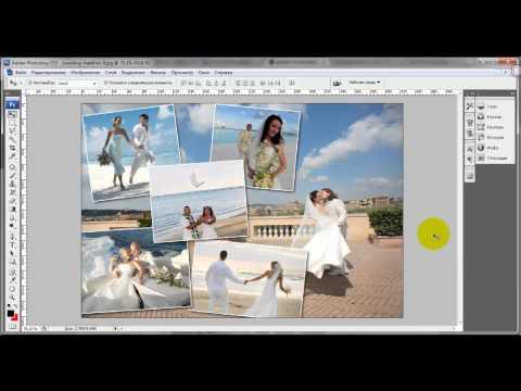 Как в фотошопе сделать красивый коллаж из фотографий
