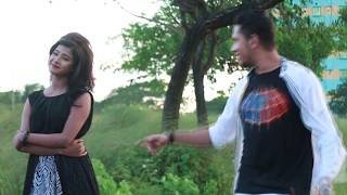 ক্লোজআপ ওয়ান Rajib Er New Music Video 2016
