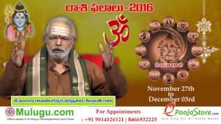 Simha Rasi (Leo Horoscope) - November 27th - December 03rd Vaara Phalalu