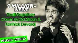 Thalli Pogathey Unplugged by Sid Sriram & Karthick Devaraj | Ondraga Entertainment