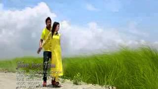 Bangla Song Jibon Jure Tumi By Jibon Khan & Mohona