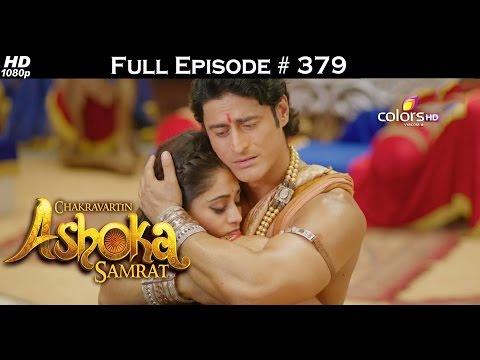 Chakravartin Ashoka Samrat - 12th July 2016 - चक्रवर्तिन अशोक सम्राट - Full Episode HD