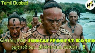 5+5 Best Jungle/Forest Based Tamil Dubbed Hollywood Movies   Tamil   Hollywood Tamizha