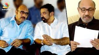 Kamal Haasan appreciates Sathyaraj for expressing regret | Baahubali 2 Karnataka Release Issue