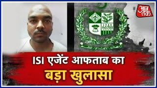 ISI agent arrested by UP ATS' Was In Touch With Pakistan High Commission'