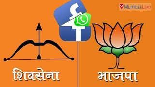 BMC poll results trigger political satire blitz on social media | Mumbai Live
