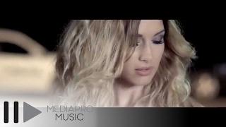 Download Mircea Eremia - Ilegal (feat Alina Eremia)