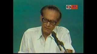 Neel Akasher Niche-Hemanta Mukhopadhyay-হেমন্ত মুখোপাধ্যায় - নীল আকাশের নীচে-