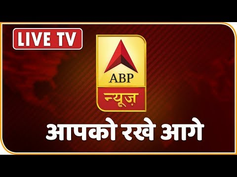 ABP News LIVE TV Latest news update