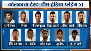 India vs NZ, 2nd Test: Team India Won the Toss, Decides to Bat First in Kolkata