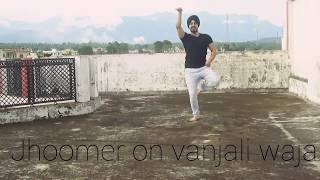 Jhoomer On Vanjali Waja /Amrinder Gill /Angrez