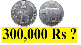 how people are selling their 25 paise coin @ 3,00,000 ? INVESTMENT IDEA