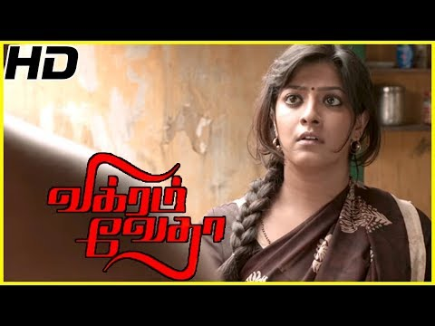Xxx Mp4 Vikram Vedha Scenes Kathir Advices Vijay Sethupathi To Quit Varalaxmi Gets Intimacy With Kathir 3gp Sex