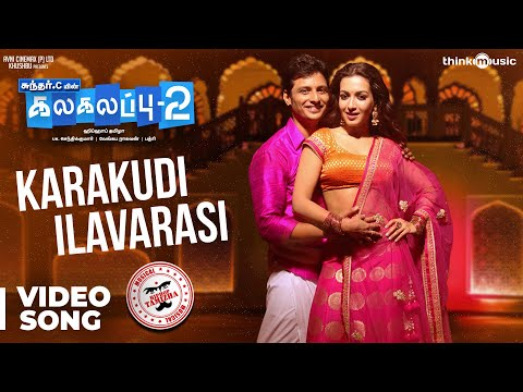 Xxx Mp4 Kalakalappu 2 Karakudi Ilavarasi Video Song Hiphop Tamizha Jiiva Jai Shiva Nikki Galrani 3gp Sex