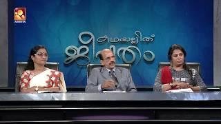 Kathayallithu Jeevitham |SUNI & SOMARAJAN Case | Episode #04 | 3rd July 2018