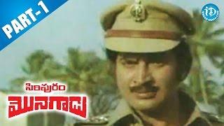 Siripuram Monagadu Full Movie Part 1 || Krishna, Jayaprada, KR Vijaya || Sathyam