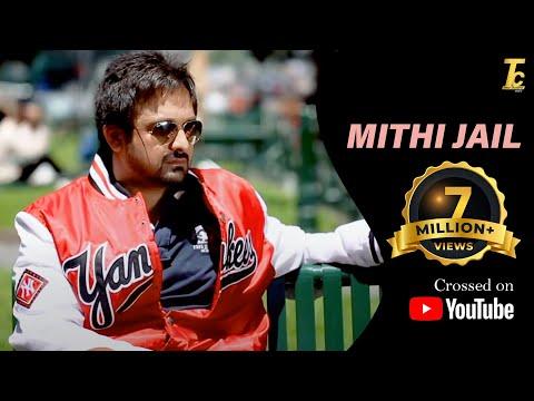 Mithi Jail | Teji kahlon | New Punjabi Songs | Latest Punjabi Songs 2014 | Punjabi Songs