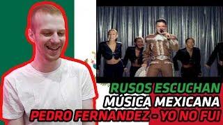 RUSSIANS REACT TO MEXICAN MUSIC | Pedro Fernandez - Yo no Fui (vídeo original) | REACTION