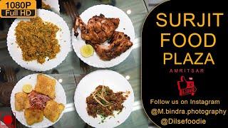 Surjit Food Plaza At Lawrence Road, Amritsar