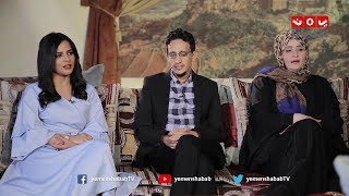 برنامج لمة حبايب 2 | مع نجوم مسلسل الدلال |سالي حمادة ونجيبه عبدالله و وليد العلفي | الحلقة 2