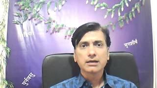 Gujarati Tula Rashi February 2015 :-- Jyotishi Rupesh Gohel.
